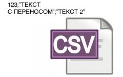PHP - удалить перенос строки в ячейке CSV